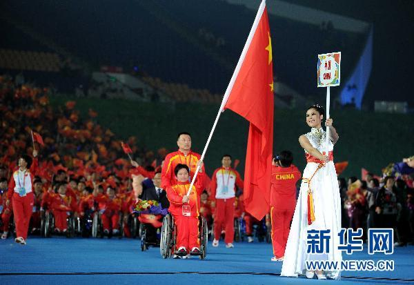 Delegation of China enters the site during the opening ceremony of the Asian Para Games at Aoti Main Stadium in Guangzhou, China, Dec. 12, 2010.
