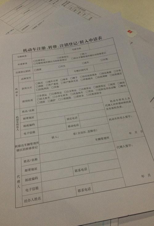 【报告日期怎么写】