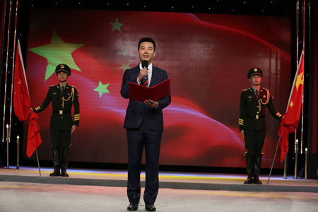 """中共中央宣传部、中华全国妇女联合会向全社会发布全国教子有方""""最美家庭"""""""