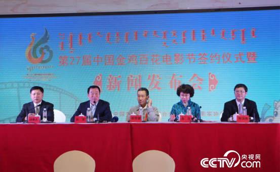 佛山接棒呼和浩特 将举办第27届金鸡百花电影