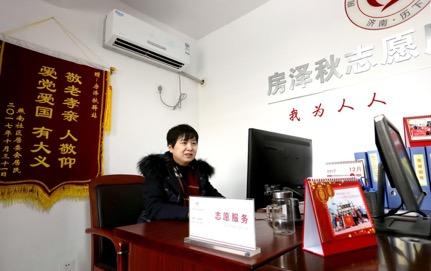 房泽秋志愿服务驿站 (央视网记者 李文亮 摄)