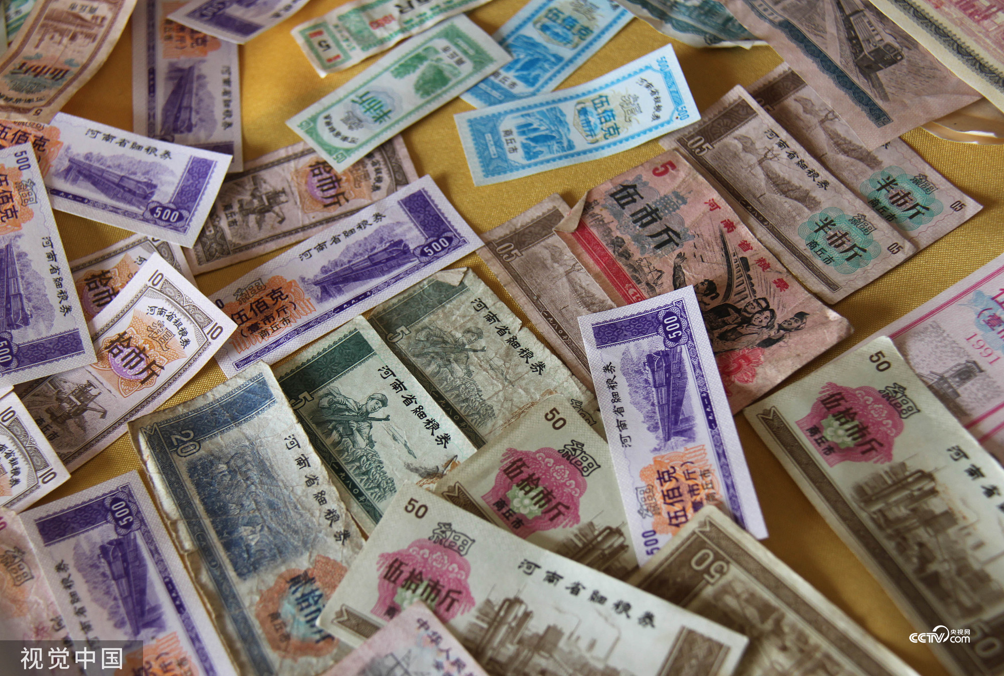Variety of coupons used in Shangqiu, Henan Province from 1960–1980s.