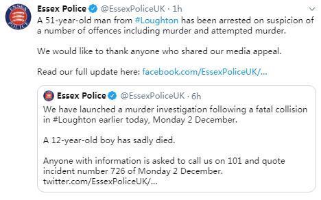 英一学校外发生汽车撞人事件致1死5伤 嫌疑人被捕
