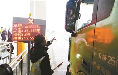 北京218個高速收費站啟用不停車稱重 超限超載車輛將一律勸返