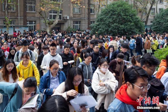 2020年国考计划招录24128人,96.5万人实际参加本次考试