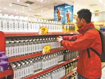 饮用水暗自改名 专家提示消费者不要被花哨水名迷惑
