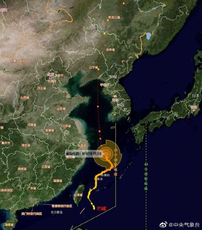 """台风""""巴威""""已升级至强台风级别 中心附近最大风力14级"""