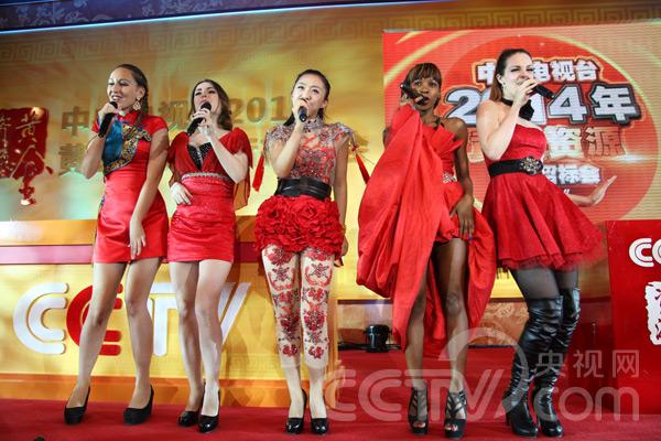 五洲辣妹组合现场歌舞