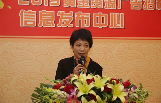 中央电视台纪录频道副总监周艳介绍2013节目新亮点