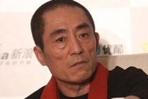 Zhang Yimou´s new ´Story´ premieres
