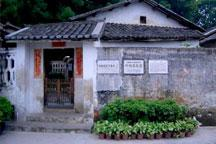 Former residence of the marshal Ye Jianying
