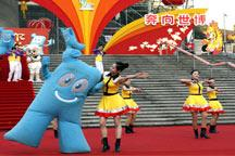 100-day countdown to Shanghai World Expo