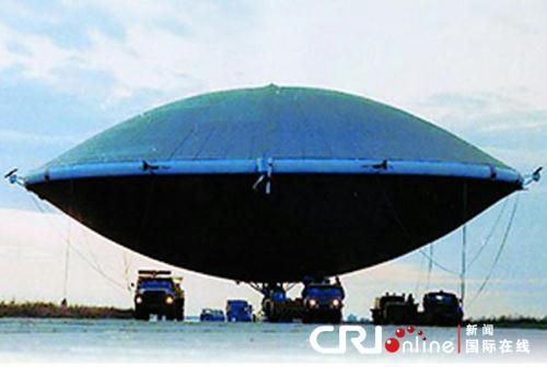 Russia has launched a program to build a powerful, multi-purpose airship that will certainly cause many people on the ground to take notice.