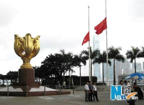 Flag at half-mast to mourn quake dead in HK.