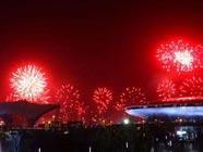 Репетиция запуска красивейших фейерверков перед церемонией открытия ЭКСПО-2010 в Шанхае