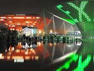 На второй день после открытия ЭКСПО-парка его посетили 221,8 тыс человек