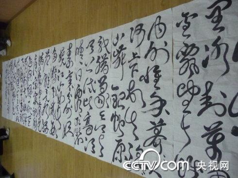 张胜利书法精要十五篇_CCTV.com_中国中央电