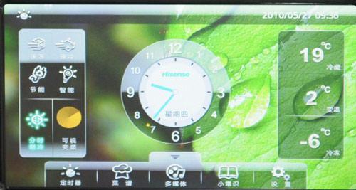 海信蓝媒多媒体冰箱LED屏幕