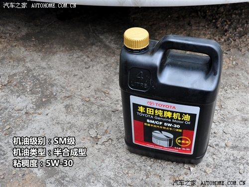 供应4升丰田机油桶/润滑油桶