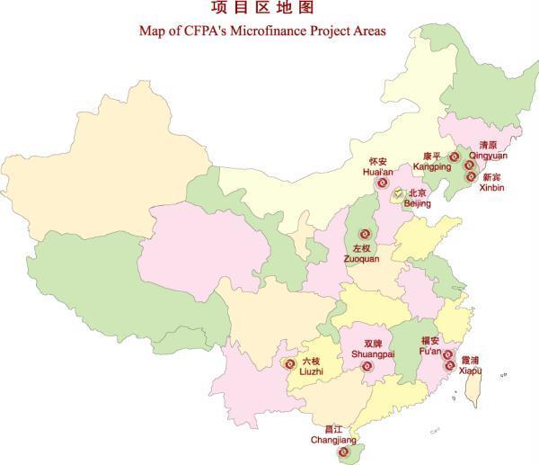 中国扶贫基金会小额信贷项目区地图