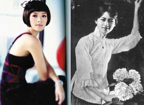 ActressZhangZiyi(left)andarchitect-writerLinHuiyin.(FilePhoto)