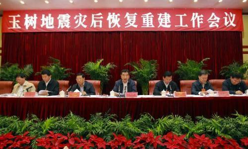 ChineseVicePremierHuiLiangyu(C)speaksatthereconstructionmeetingforthequake-hitYushuofnorthwestChina'sQinghaiProvince,inXining,northwestChina'sQinghaiProvince,June20,2010.HuiLiangyuurgedlocalgovernmenttopaymoreattentiontoimprovepeople'slivingconditionsduringreconstructioninthequake-hitYushu.(Xinhua/XieHuanchi)