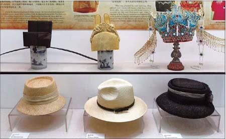 Hats of Chinese and Western styles are on display at Shengxifu Hat Museum in Beijing. (Photos by China Daily)