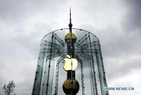 Photo taken on July 8, 2010 show the Apple flagship store at Lujiazui in Shanghai, east China. The first Apple flagship store in Shanghai, selling Apple products and providing related services, will be opened on July 10. (Xinhua/Niu Yixin)
