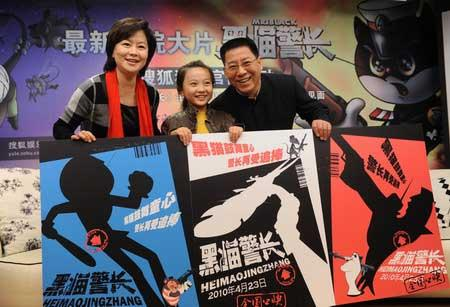 An all-star dubbing cast - Ju Ping, Lin Miaoke and Li Yang (left to right) - attend a promotional event on March 17 in Beijing for Mr Black, an animated film based on a domestic cartoon that was popular in China more than 20 years ago. (Photo: Zhang Wei / for China Daily)