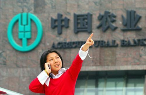 A woman outside Agricultural Bank of China Ltd's Shanghai branch. Agricultural Bank of China Ltd has raised $19.2 billion in the world's biggest IPO in four years.(Source: China Daily)