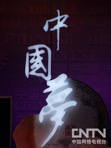 Photo:The2010ChinesedreamfulfillerawardceremonywasheldinPekingUniversityHall,July31th.(CNTV.cn/SongRenshuang)