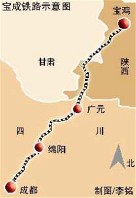 西北铁路地图全图
