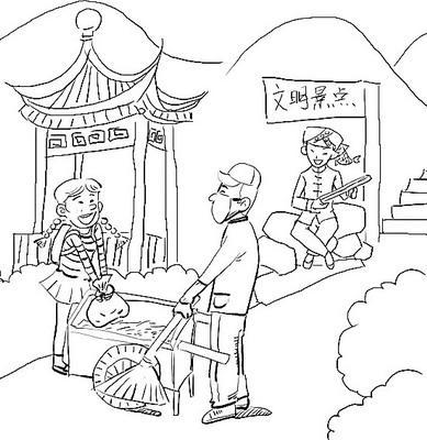 长龙简笔画