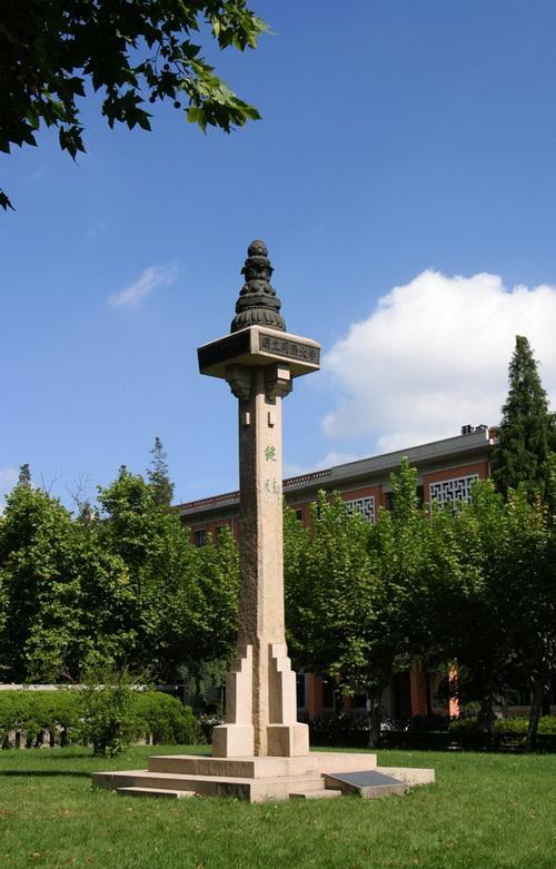 同济大学是教育部直属重点大学,创建于1907年,早期为上海医生在德国v医生搜狗图片