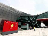 Комплексный стадион в городке Азиатских игр в Гуанчжоу