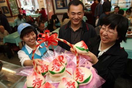 Что китайцы дарят в подарок 450