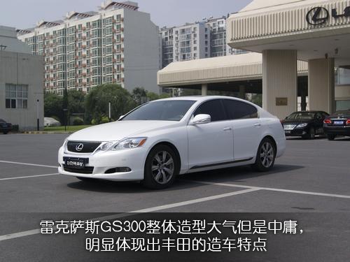 【原创】超级皇冠 cntv汽车台静态评测雷克萨斯gs300