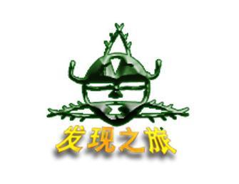 大千世界未解之谜_《发现之旅》栏目简介_CCTV.com_中国中央电视台