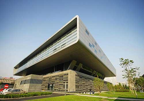 A Brand New Extension Of Chinas National Library Opened On September 9 2007