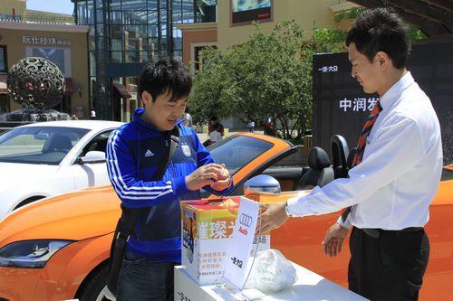 大众新车将由天津一汽投产 2 奇瑞瑞虎3配置曝光 7万起 3 10大城市