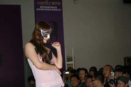第十一届健博情趣内衣T台秀模特档棉裤情趣男士开图片