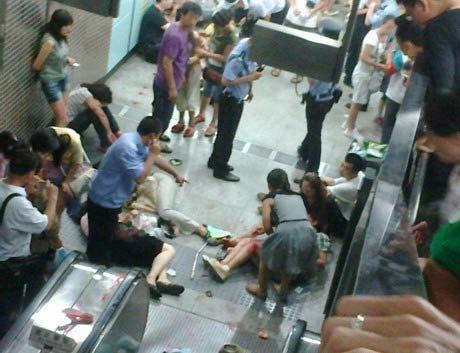 [视频]北京地铁四号线电梯事故