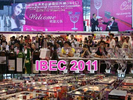 第二届国际饮品博览会暨国际竞赛(IBEC)举行