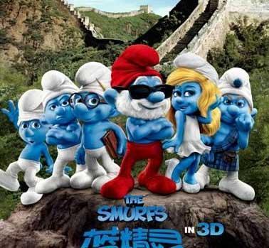 与20多年前的电视动画一样,电影版《蓝精灵》讲的同样是蓝