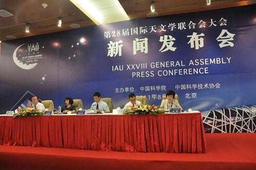 第28届国际天文学联合会大会(简称IAU)新闻发布会8月6日在北京举行。人民网刘然摄