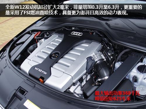 a8燃油系统电路图