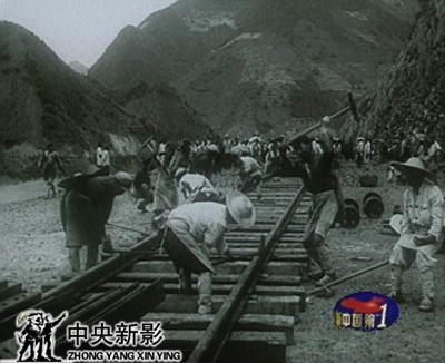 连接东西;这就是新中国第一条电气化铁路