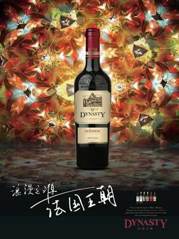 法国王朝葡萄酒