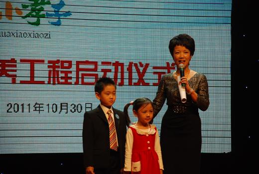 中央电视台主持人黄薇与试点小朋友