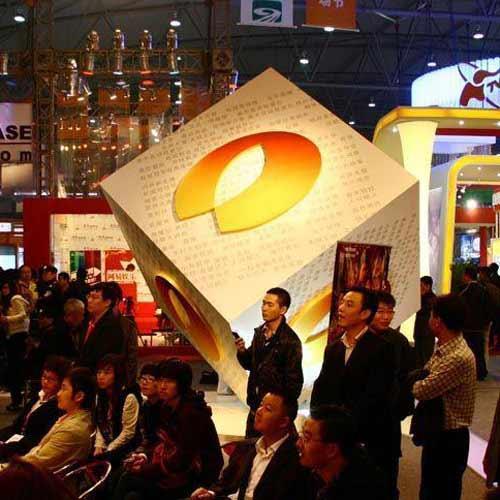 2009年(第十届)四川电视节开幕图片